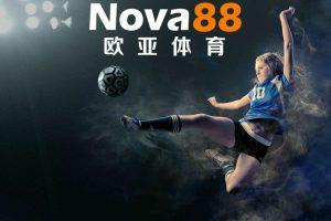 cara bermain nova88